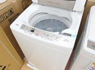 洗濯機(7.0kg)