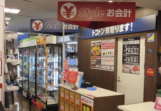 横須賀中央プライム店