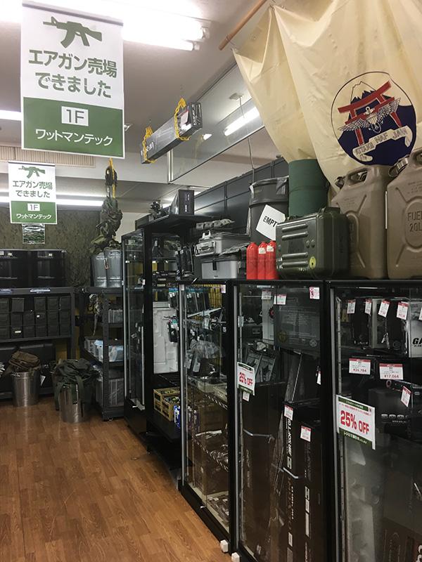 ワットマン横浜鶴ヶ峰テックのエアガン関連商品売り場