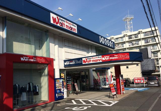 横浜権太坂店