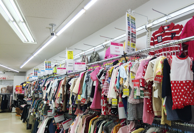 横浜権太坂店 ?>1