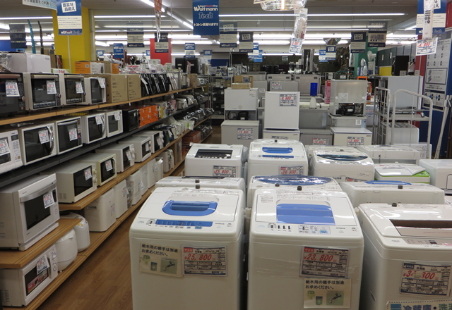 横浜鶴ヶ峰店 ?>2