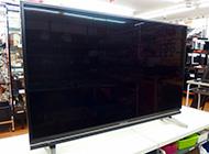 液晶テレビ52V型AQUOS 2014年製 フルハイビジョン クアトロンプロ